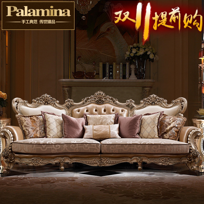 Parra mina french european sofa leather sofa jane european villa living room furniture fabric sofa sofa american