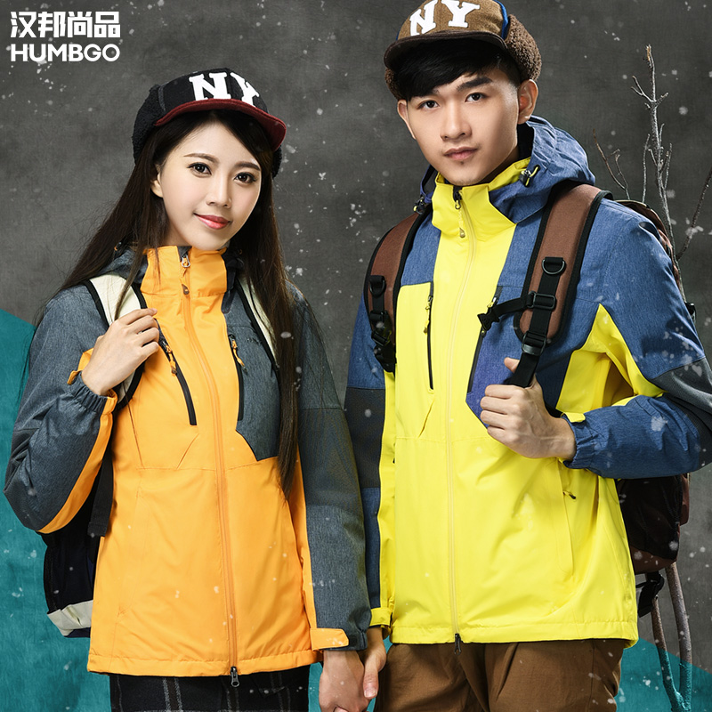 Parti premier 2015 new down jackets outdoor winter male and female couple triple piece waterproof