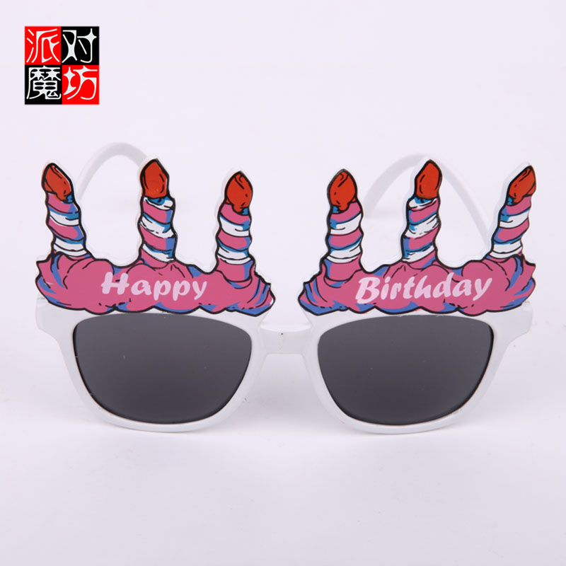 Party magic square nightclub performances performances cos masquerade party props glasses glasses white birthday cake
