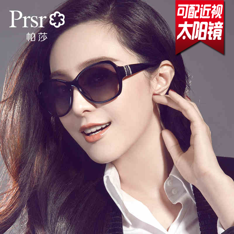 Pasha 2014 new ms. polarized sunglasses big box retro sunglasses fashion mirror flower design b6745