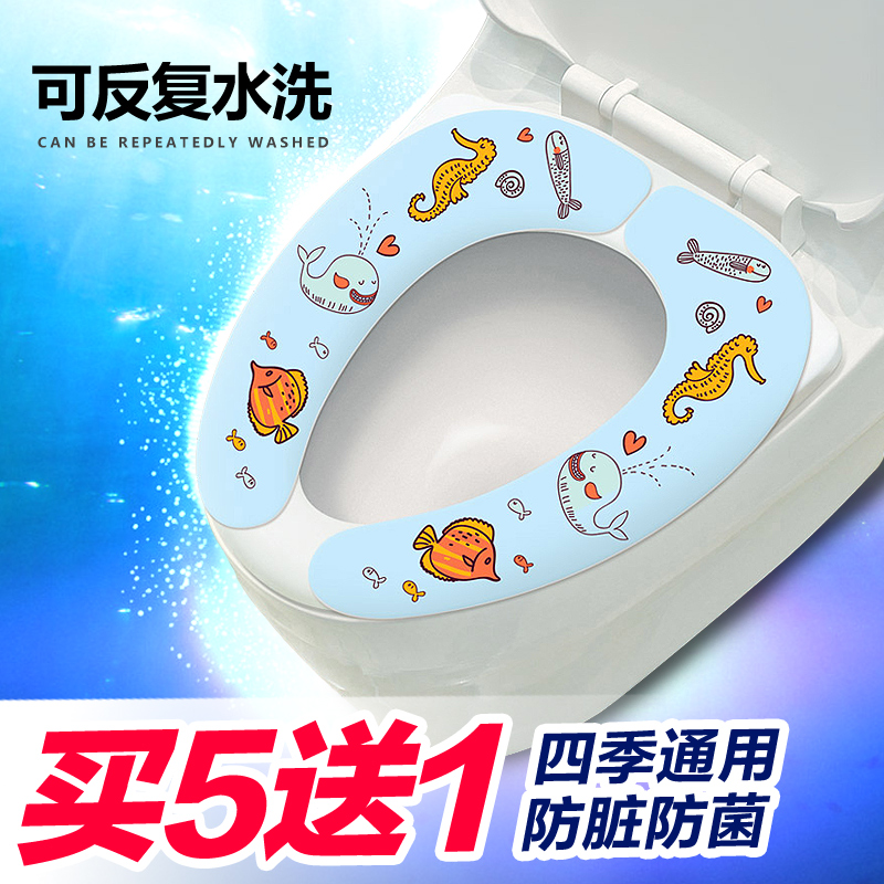 Paste toilet mat toilet seat potty pad toilet sets toilet stickers waterproof potty toilet seat cover cushion summer