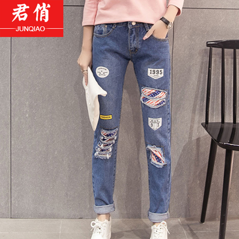Patch embroidered straight jeans teenagers autumn new girls junior high school students casual pants hole jeans pants