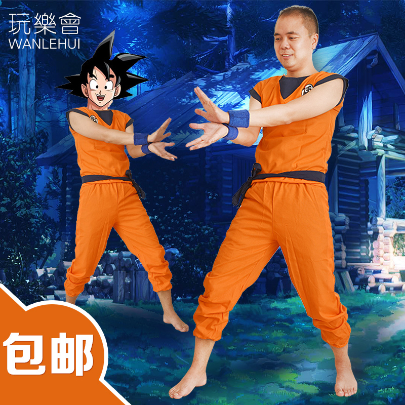Paternity of children's clothing monkey dragon ball goku super saiyan dragon beads anime cosplay clothes