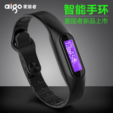 Patriot bluetooth smart bracelet sports watch running pedometer to wear waterproof ring compatible android apple