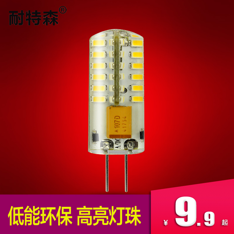 Patterson g4 led lamp beads crystal lamp bulb inserted pins v w bulb energy saving halogen highlight low light bulb