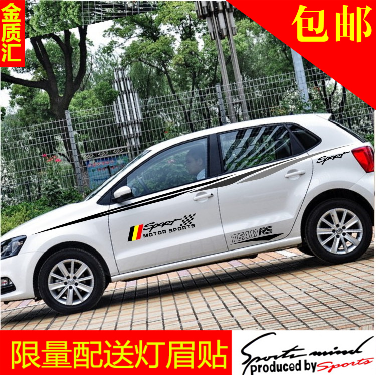 China Model Car Decals China Model Car Decals Shopping Guide At - Custom decal graphics on vehiclescar decals on decaldrivewaycom car decals custom decals car