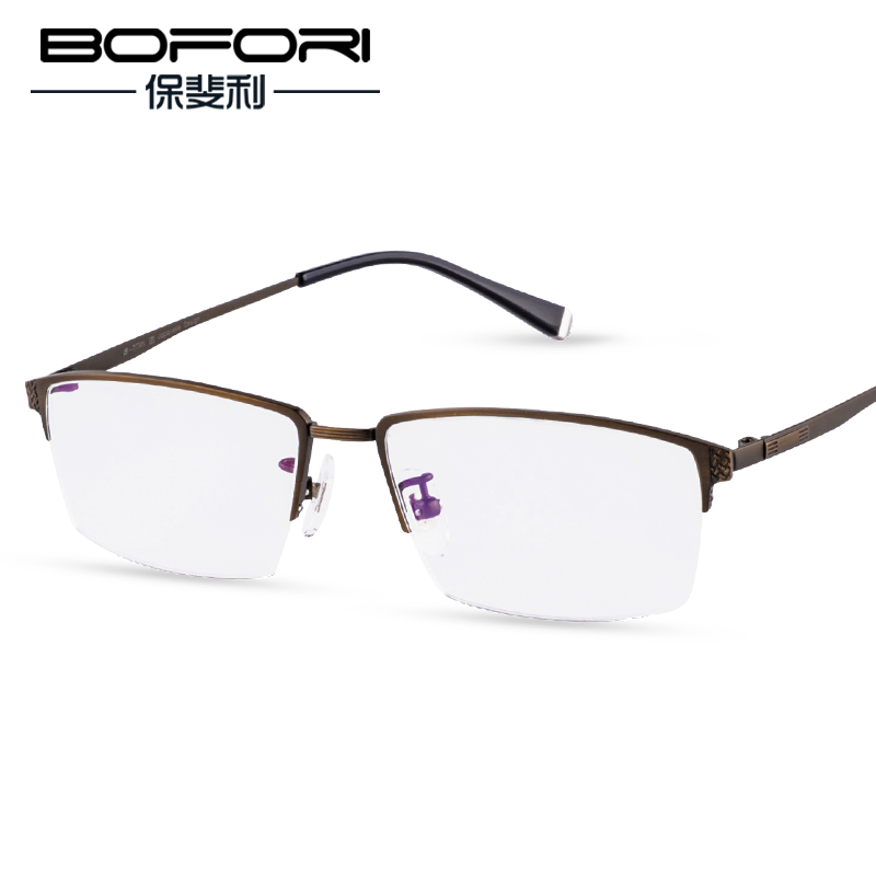 Paul polycarp retro titanium glasses half frame glasses glasses glasses glasses frame glasses male business fashion