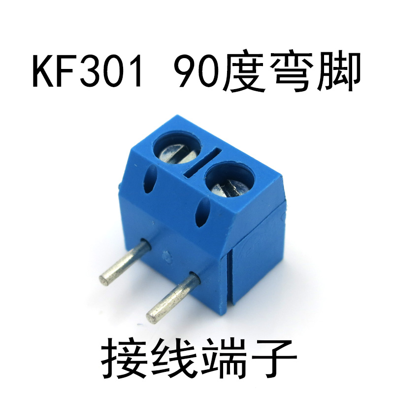 Pcb screw terminal kf301-2p/3 p/90 degree bend foot spacing between terminals can be spliced 5.44mpa 0MM high quality