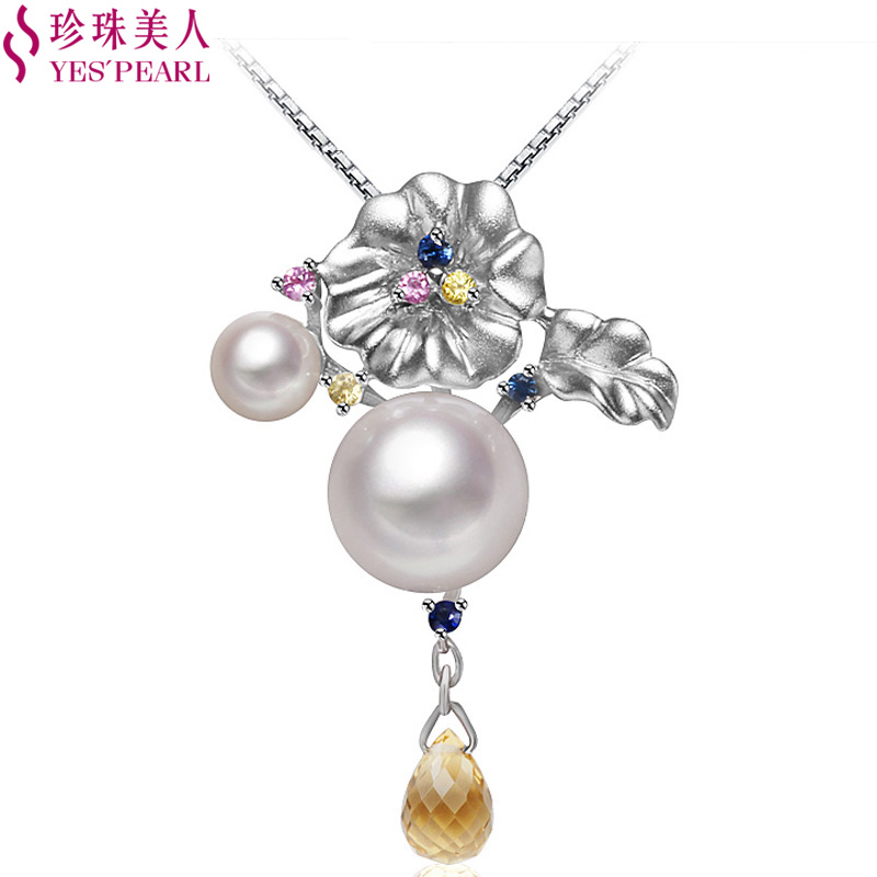 Pearl beauty 9- white freshwater pearl pendant 10mm k gold inlaid gemstone pearl pendant perfect circle pattern