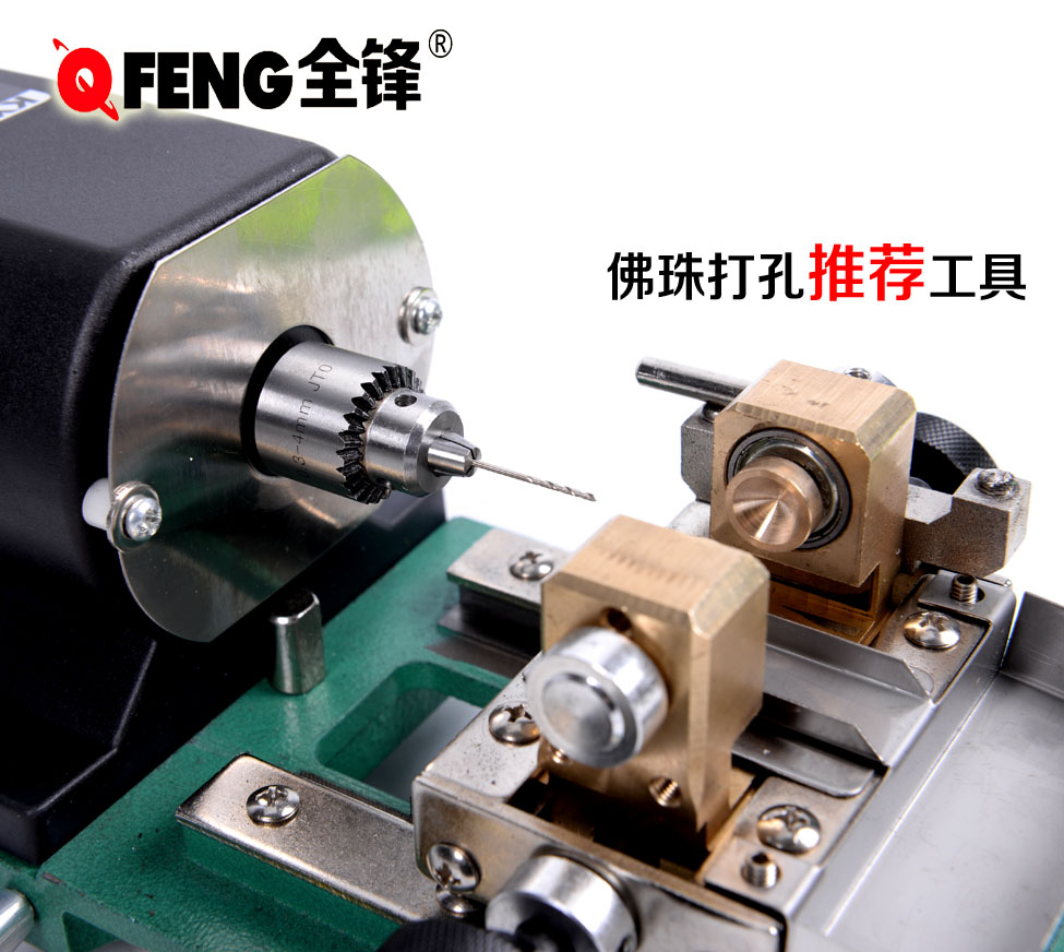 Pearl drilling machine stepless speed beads drilling amber beeswax beads round beads drilling machine with three holes with three holes Drilling