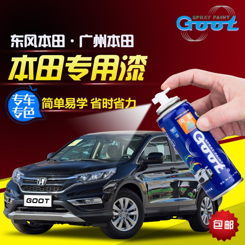 Pearl white fill paint pen ling faction honda accord cr-v fit xrv jed bin chi feng fan taffeta white paint
