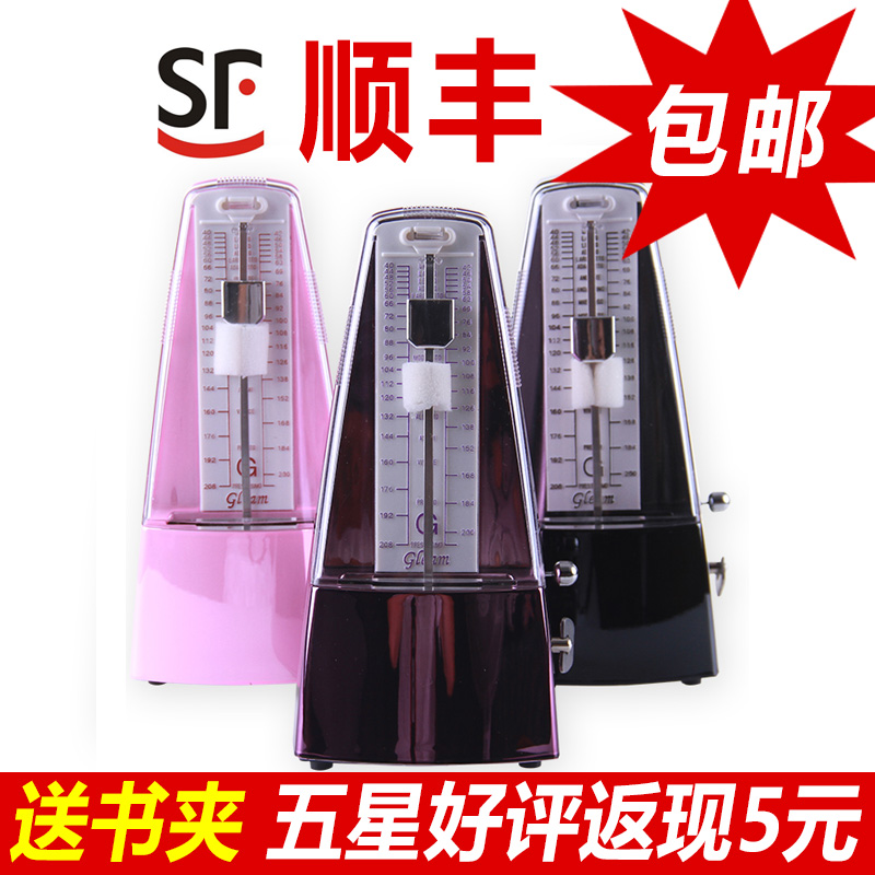 Pearlescent metallic paint texture mall mechanical metronome mechanical metronome metronome piano