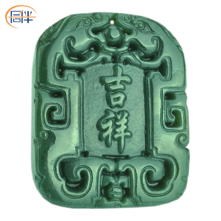 China chinese jade pendants china chinese jade pendants shopping get quotations peers and nephrite jade auspicious ssangyong brand jade pendants jade pendants jade pendant men and women aloadofball Choice Image