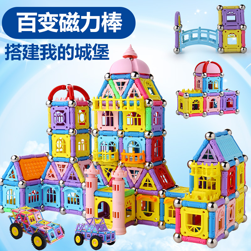 Peipei lok children's toys magnetic wand baby under the age of early childhood educational nonvenomous 3-6 bricks birthday gift genuine