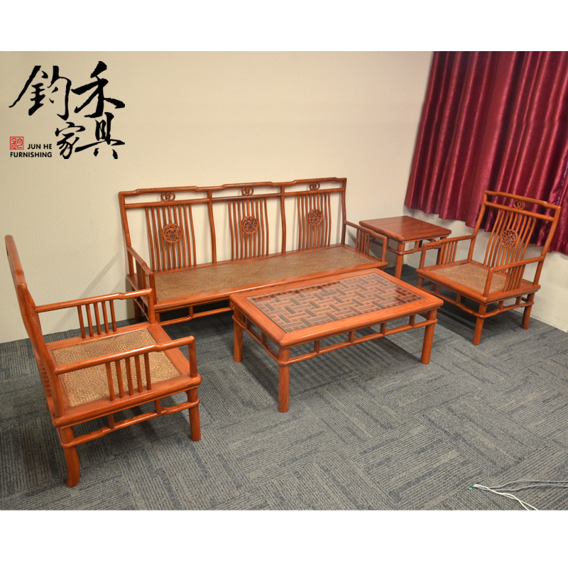 Get Quotations · Pen Old Elm Wood Sofa Chair Sofa Table Combination Of  Classical Ming And Qing Ming Style