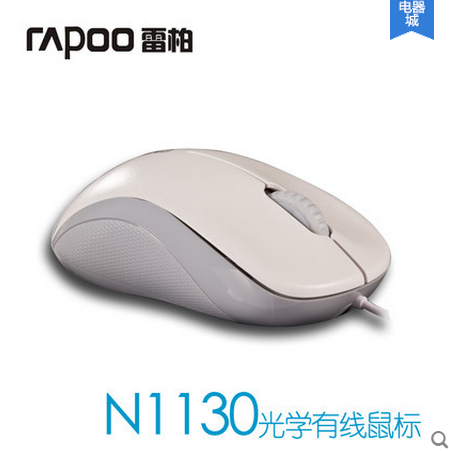 Pennefather n1130 usb wired gaming mouse computer mouse office notebook mouse cute new free shipping