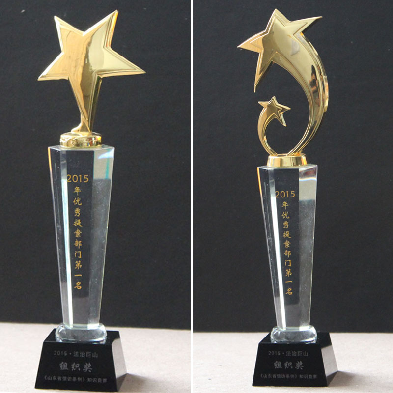 Pentagram trophy crystal trophy metal trophy metal trophy custom metal trophy customized gifts annual meeting