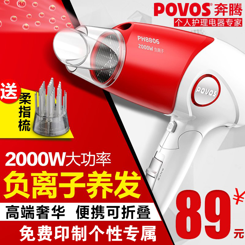 Pentiumii 2000W anion hair dryer hair dryer household power hair dryer salon hair dryer hot and cold wind hair dryer