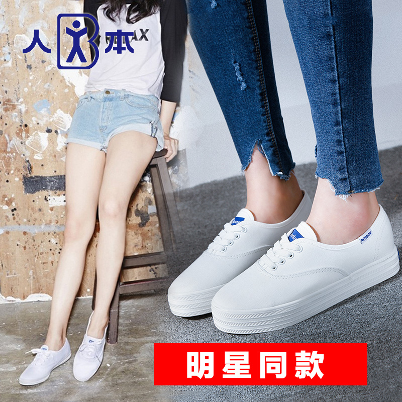 People canvas shoes women shoes 2016 summer paragraph korean version of casual shoes breathable lace thick crust muffin to help low white shoes wild