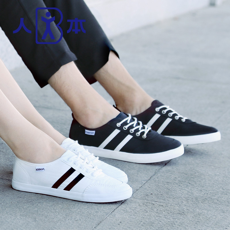 People canvas shoes women shoes spring student couple canvas shoes to help low tide flat shoes white shoes women shoes