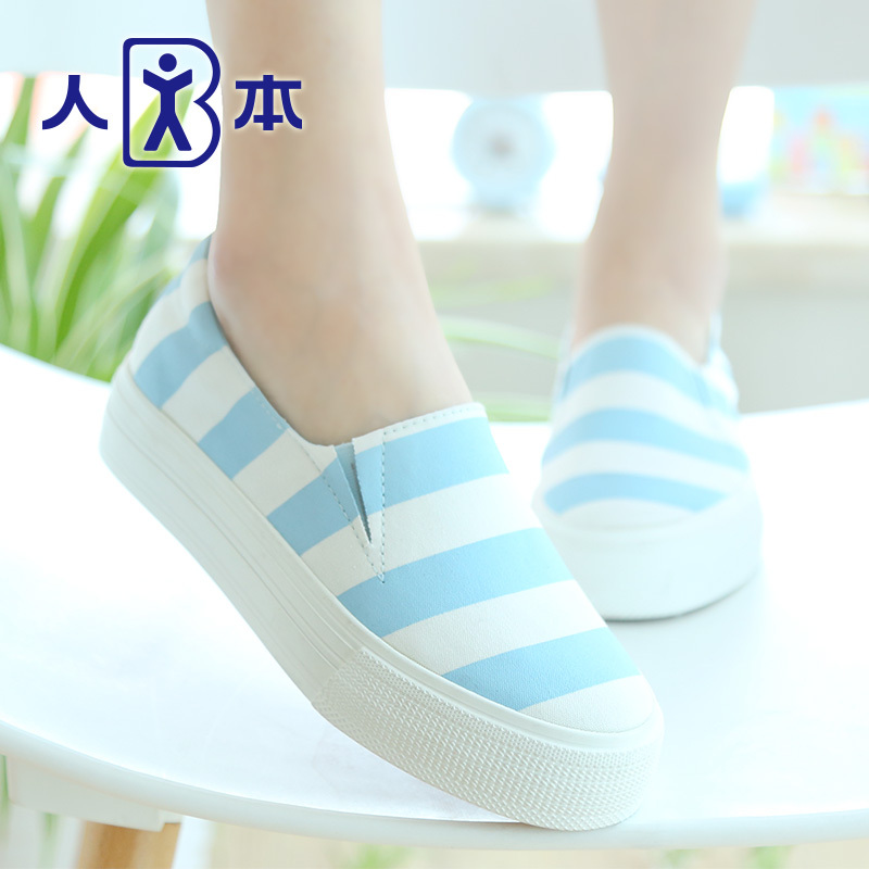 People canvas shoes women summer casual striped carrefour shoes women shoes casual shoes foot shoes shoes thick crust