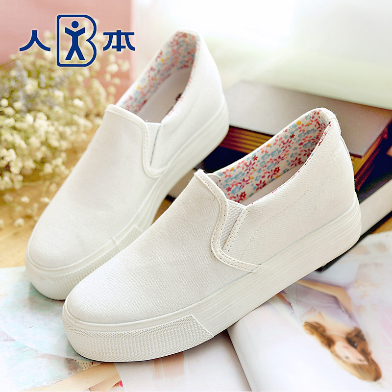 People in this 2016 spring and summer solid color simple casual shoes spring and summer sets foot sets foot canvas shoes women within the higher