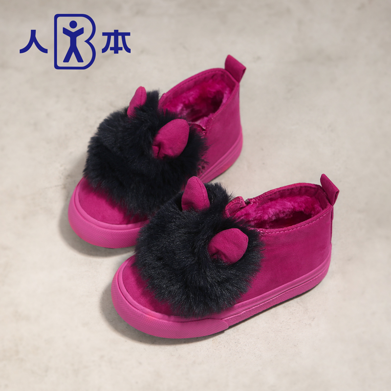 People in this 2016 winter padded shoes girls boots girls winter new baby warm velvet padded shoes can love