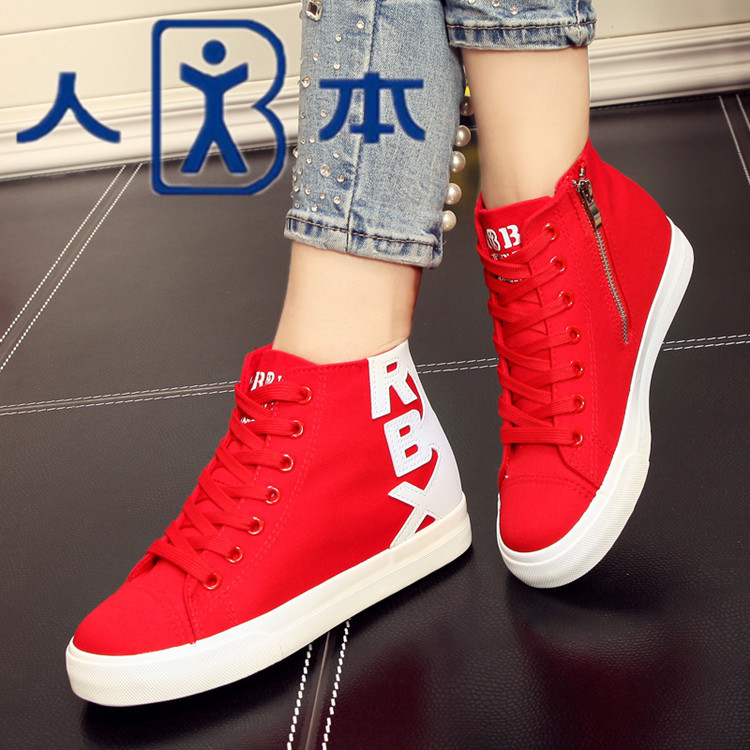 People in this spring letters spell color shoes women shoes high canvas shoes to help women within the higher flat casual shoes women shoes student shoes