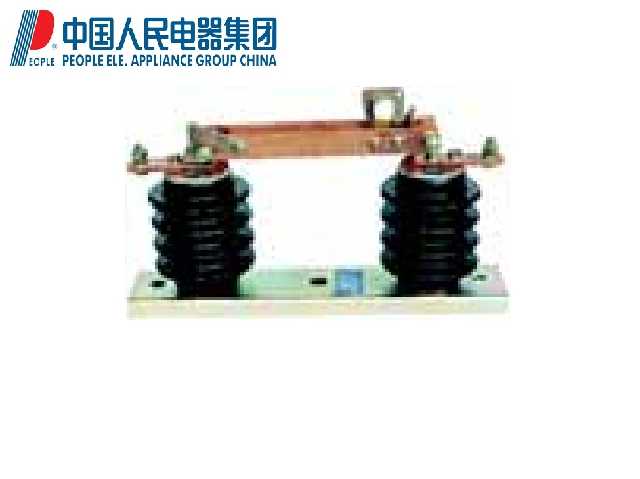 People people electric outdoor high voltage isolation switch GW9-12kV/1250a (only)