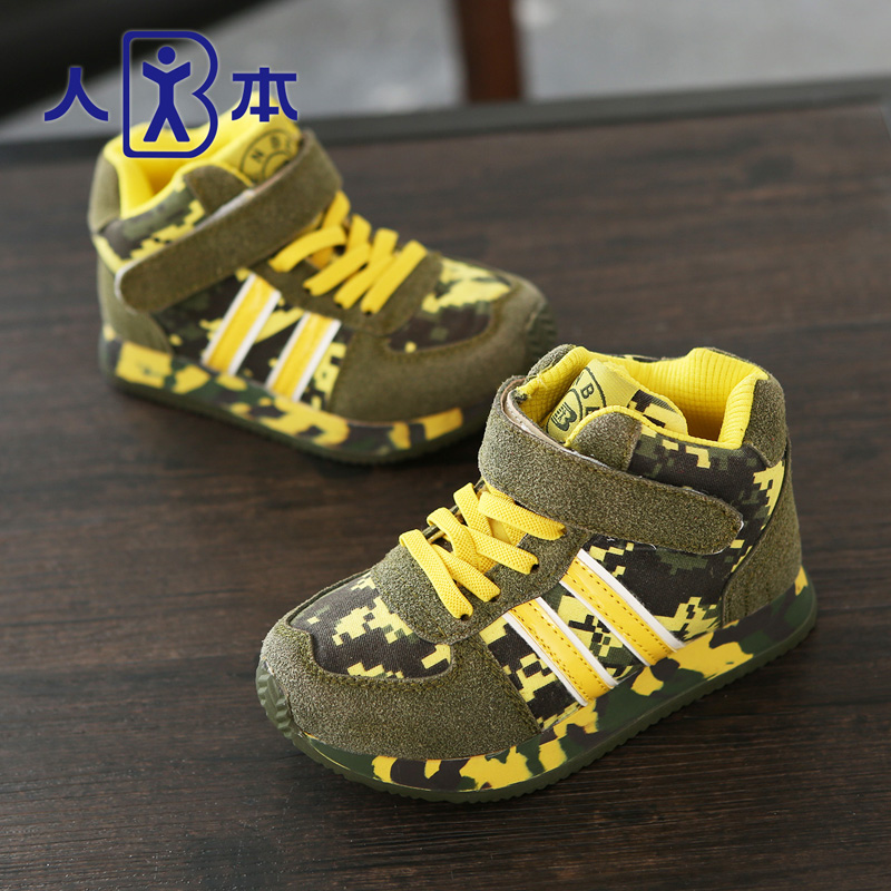 People shoes children sports shoes 2016 fall new boys and girls children breathable sneakers running shoes tide