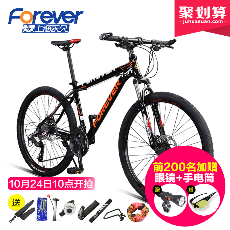 Permanent mountain bike 20/24/26 inch variable speed mountain bike 24/27 speed bike adult male and female students t01