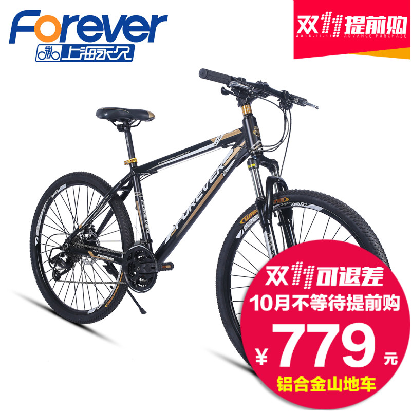Permanent mountain bike 27 speed mountain bike 26 inch aluminum mountain bike gear for men and women student/adult bicycle