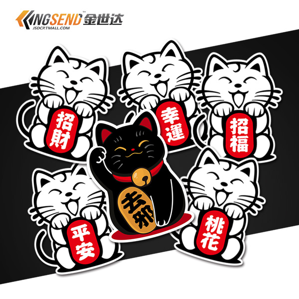 Personalized car stickers car scratches stickers car stickers jdm cute lucky cat lucky cat car stickers reflective stickers hot glue stick