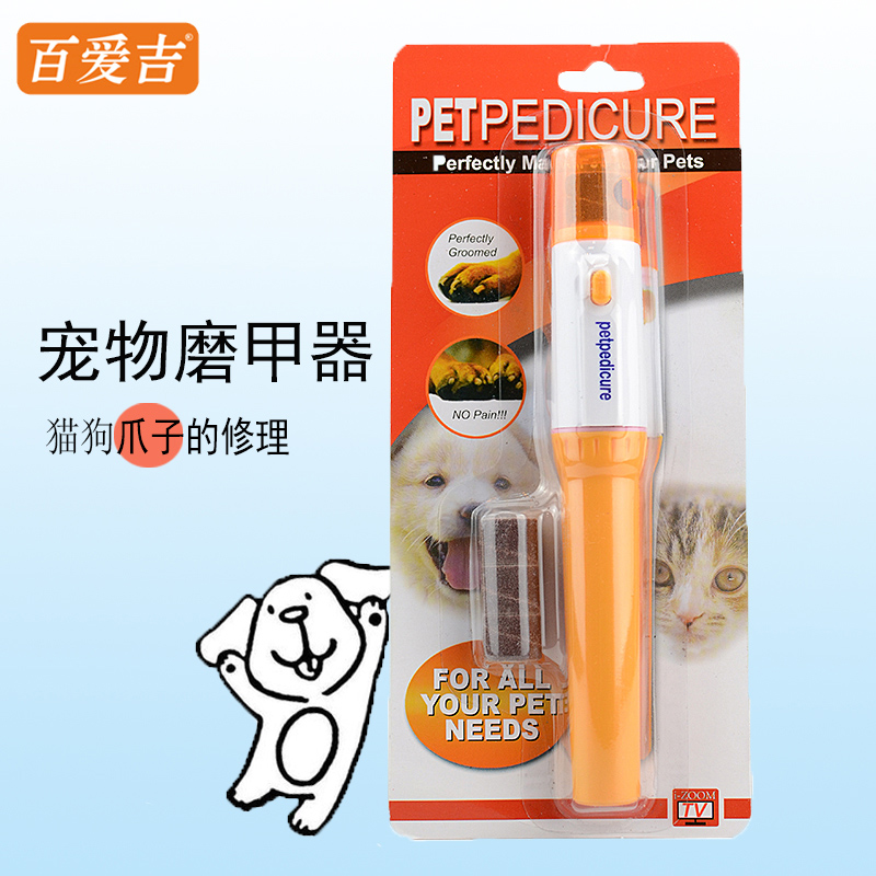 Pet cats and dogs pet electric mill a device manicure nail manicure device teddy golden retriever dogs and cats automatic electric heater free shipping