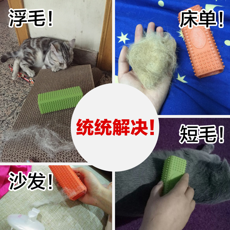 Pet dog brush sticky hair is sticky hair pet cats cat brush cat hair brush hair removal hair removal hair removal hair suction device Is free shipping
