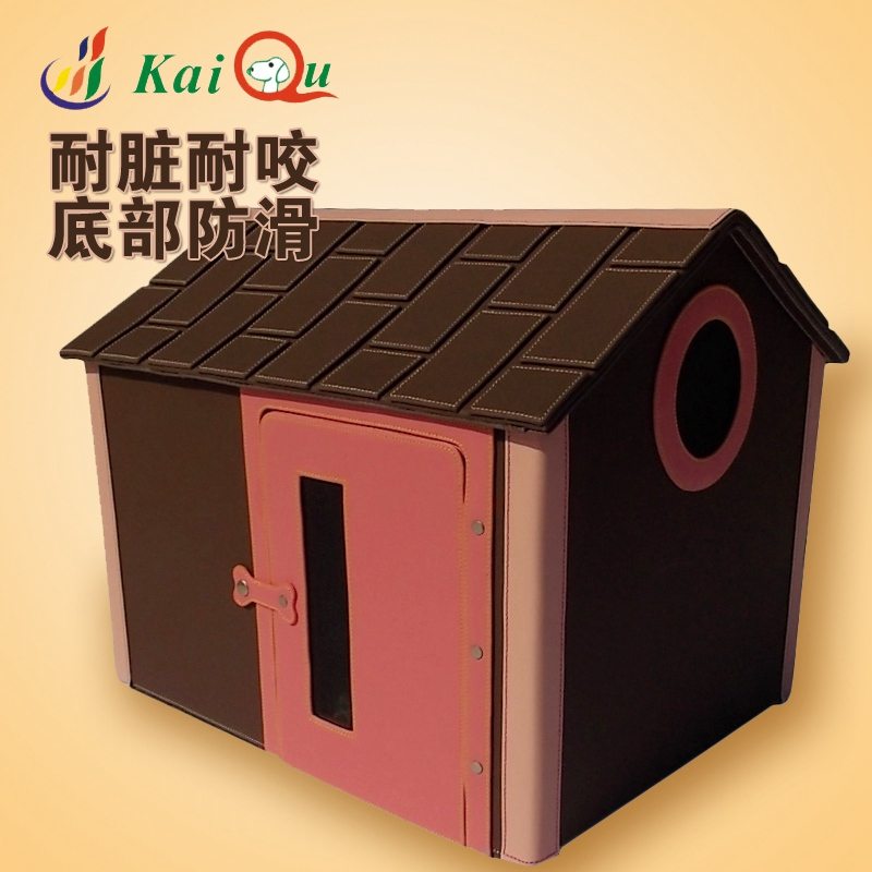 Pet dog supplies small dog kennel four seasons slant house pet nest dog house dog kennel cat litter cat house