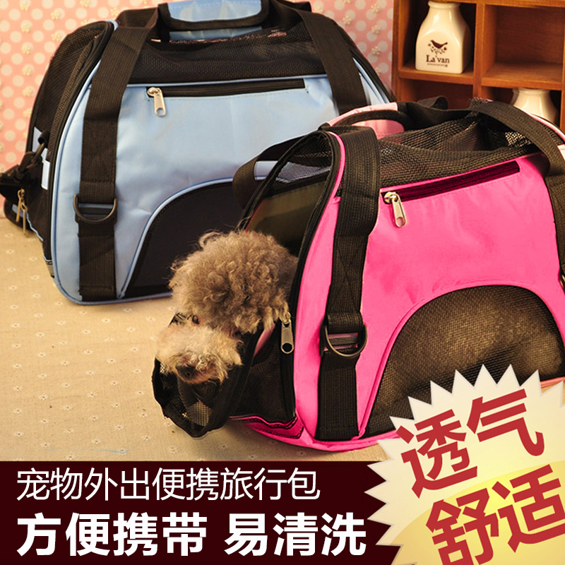 Pet package out carrying bag pet dog cat bag backpack teddy dog out package portable large shipping