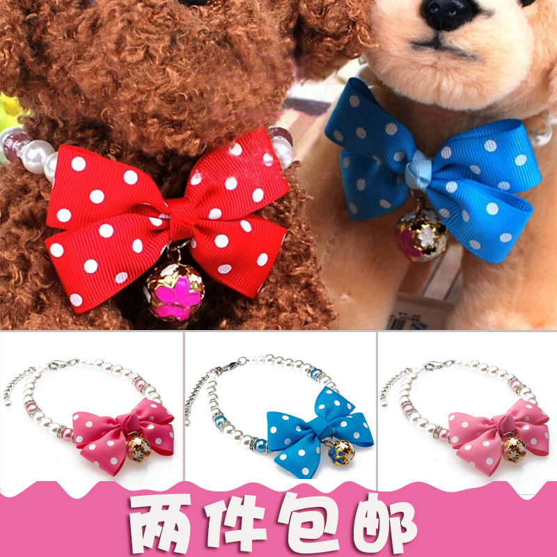 Pet supplies teddy small dog cat dog bell necklace jewelry necklace choker collar bow 2 shipping