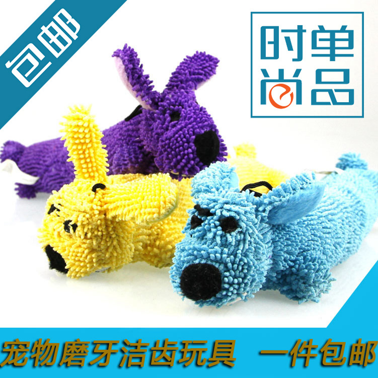 Pet toys dog toys plush toys pet toys shrieking interactive toys bite resistant plush toys free shipping