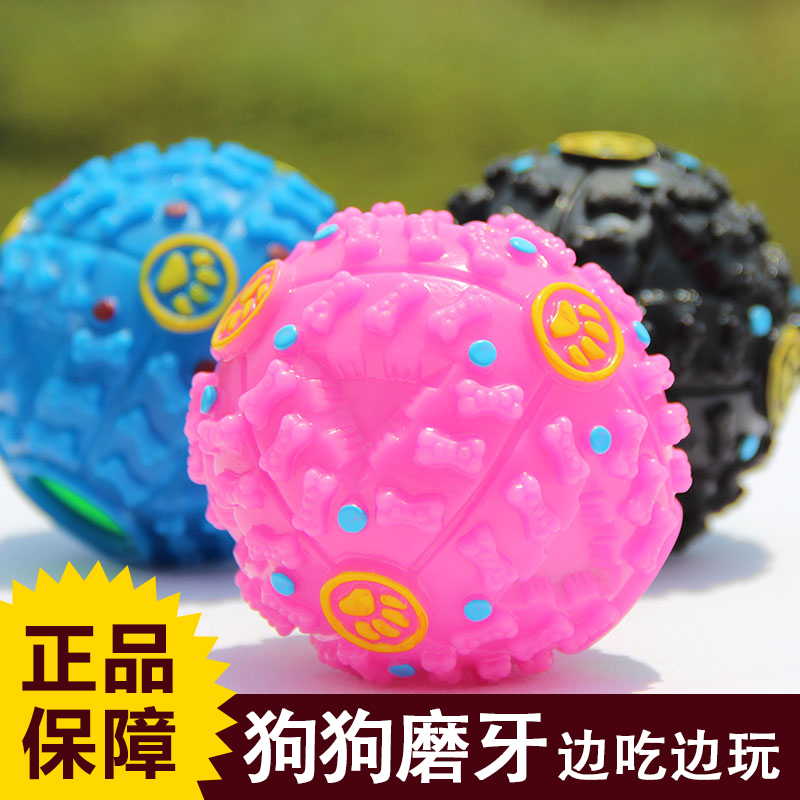 Pet toys pet cats and dogs sound strange noise leakage food ball pet toy ball sound funny dog dog toy ball plastic ball
