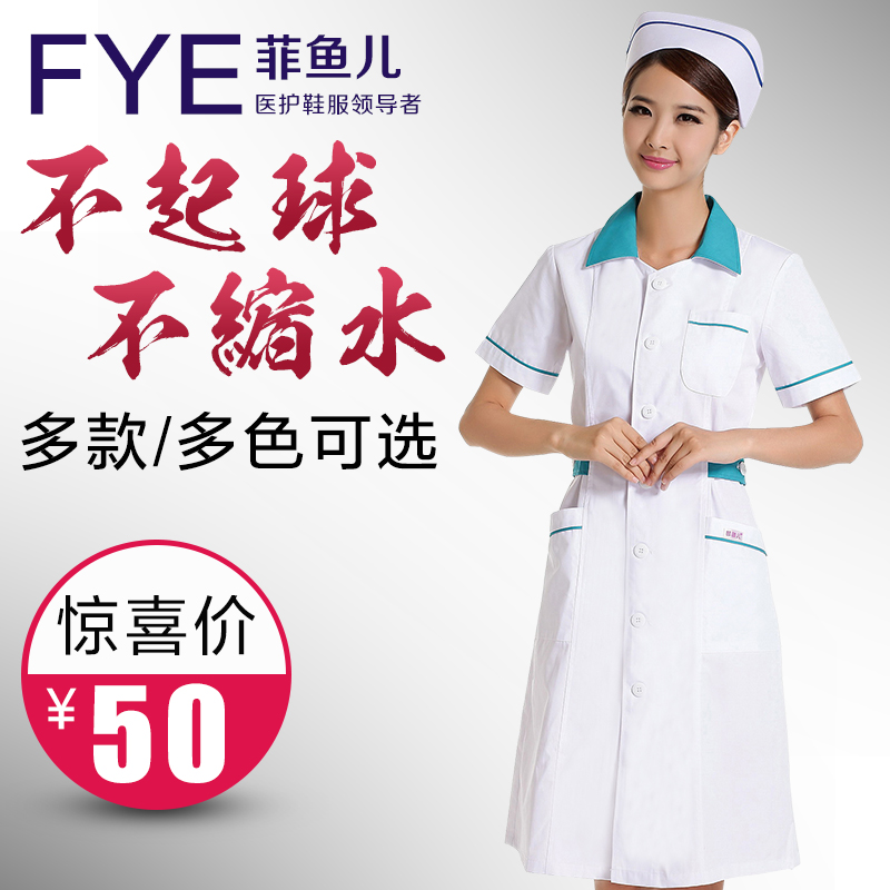 Philippine fish nurse pharmacy overalls short sleeve summer female beauty hospital vaccine immunol taiwan before use cheap hx04