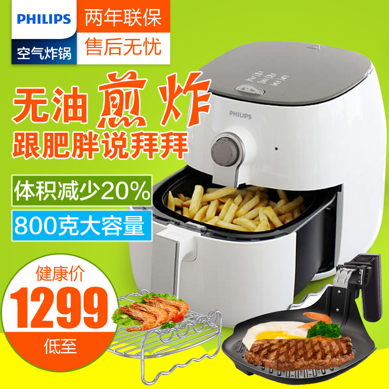 fr7013 tefal deep fryer manual