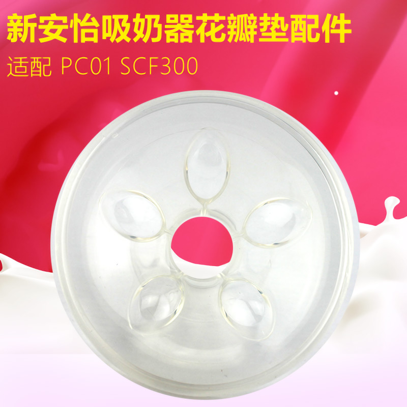 Philips avent manual breast pump electric breast pump accessories petal massage cushion pad pc01 scf300 accessories