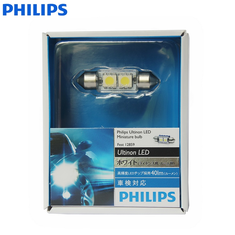 china philips car lights china philips car lights shopping guide at rh guide alibaba com Philips Headlights Automotive philips automotive bulb replacement guide
