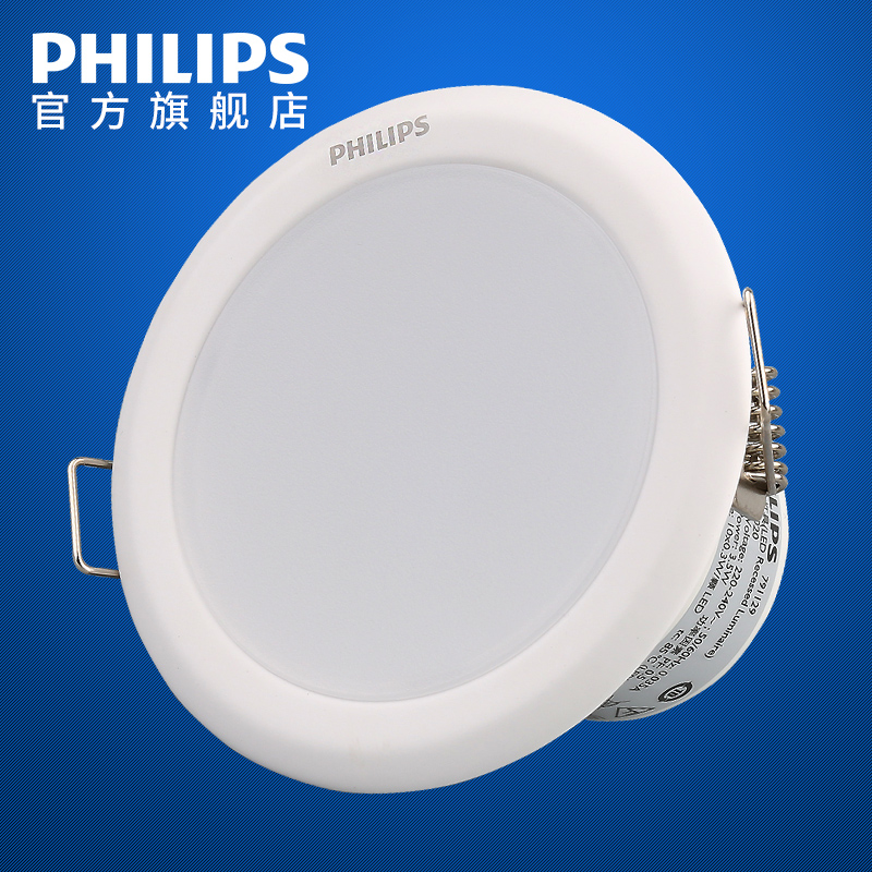 Philips downlight led ceiling living room dining room ceiling lights slim panel light shining lamp 2.5-4 inch