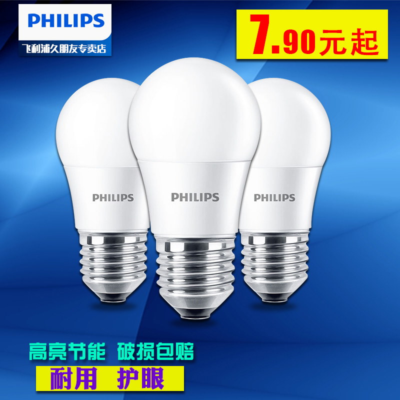 Philips led bulb e14 e27 frosted transparent bulb 3w3. 5W5W7W white light yellow light energy saving lamps
