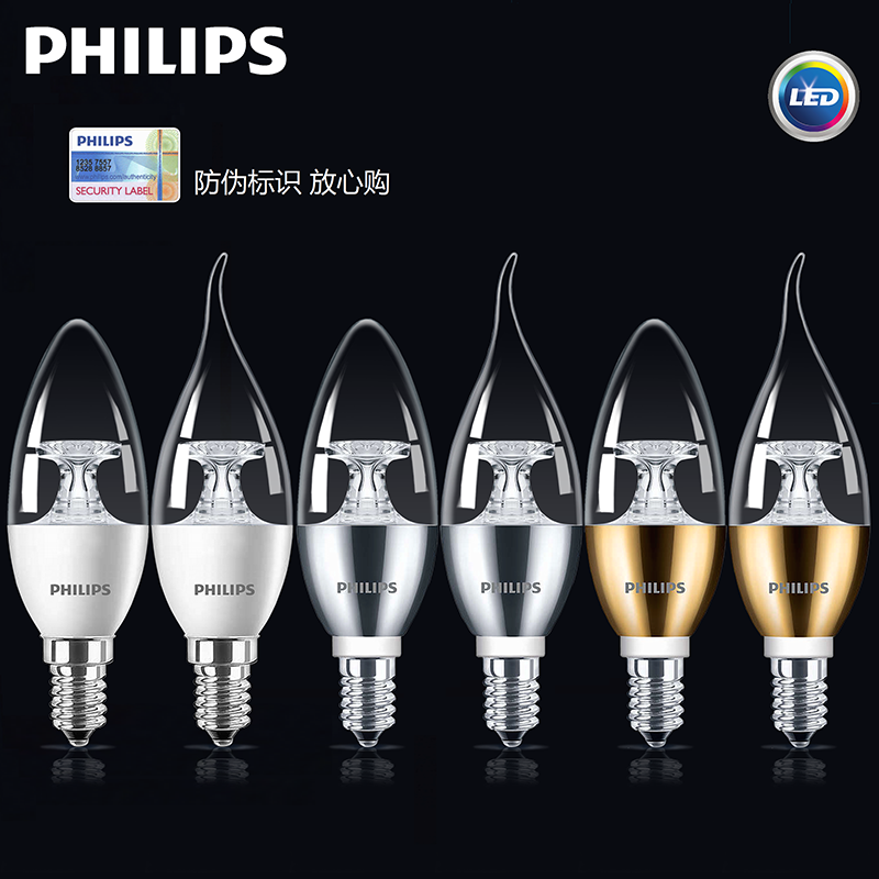Philips led bulb e14 screw tip candle light bulbs gold silver transparent pull tail tip bulbs energy saving light bulbs