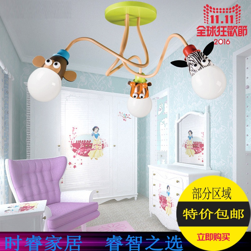 Get Quotations Philips Led Ceiling Lamp Lighting Fixtures Children S Bedroom Room Modern Good Friend 40593