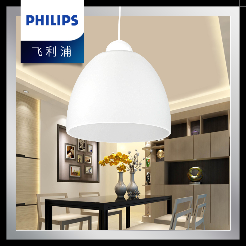 Philips led chandelier dining room bedroom lighting fixtures modern minimalist creative xin yi single head free shipping
