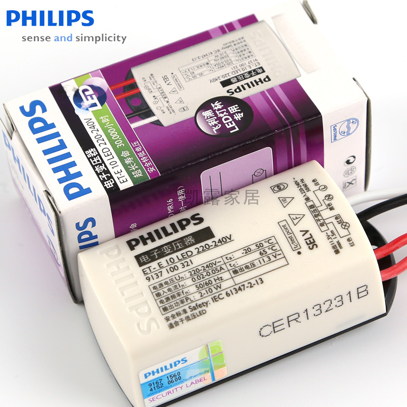 Philips led lamp cup mr16 spotlights dimmable electronic transformer 10 w 12 v driver et-e10